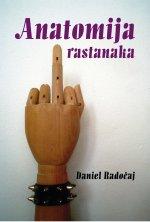 anatomija_rastanaka_daniel_radocaj.jpg
